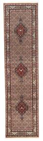 Moud Dywan 74X297 Orientalny Tkany Ręcznie Chodnik (Wełna/Jedwab, Persja/Iran)