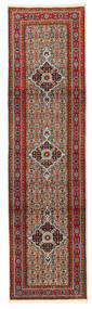 Moud Dywan 78X295 Orientalny Tkany Ręcznie Chodnik (Wełna/Jedwab, Persja/Iran)