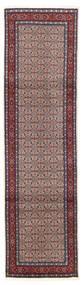 Moud Dywan 80X291 Orientalny Tkany Ręcznie Chodnik Ciemnofioletowy/Ciemnobrązowy (Wełna/Jedwab, Persja/Iran)