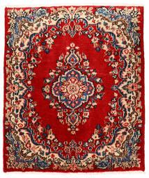 Saruk Dywan 76X90 Orientalny Tkany Ręcznie (Wełna, Persja/Iran)