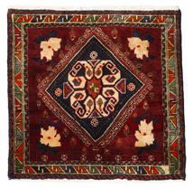 Kaszkaj Dywan 56X58 Orientalny Tkany Ręcznie Kwadratowy (Wełna, Persja/Iran)