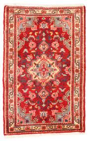 Lillian Dywan 48X75 Orientalny Tkany Ręcznie Rdzawy/Czerwony/Jasnoróżowy (Wełna, Persja/Iran)