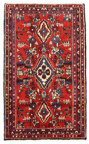 Lillian Dywan 63X105 Orientalny Tkany Ręcznie Rdzawy/Czerwony/Ciemnoniebieski (Wełna, Persja/Iran)
