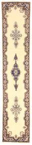 Kerman Dywan 72X350 Orientalny Tkany Ręcznie Chodnik Żółty/Ciemnobrązowy (Wełna, Persja/Iran)