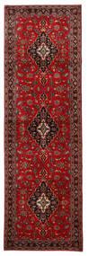 Keszan Dywan 95X306 Orientalny Tkany Ręcznie Chodnik Czarny/Ciemnobrązowy/Ciemnoczerwony (Wełna, Persja/Iran)