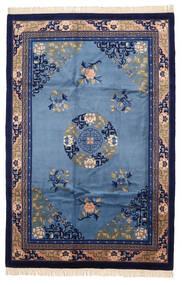 Chińskie Stylizowany Na Antyk Dywan 183X274 Orientalny Tkany Ręcznie Ciemnofioletowy/Niebieski (Wełna, Chiny)