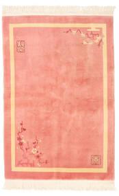 Chińskie Stylizowany Na Antyk Dywan 137X198 Orientalny Tkany Ręcznie Jasnoróżowy/Ciemnobeżowy (Wełna, Chiny)