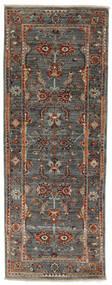 Ziegler Ariana Dywan 67X174 Orientalny Tkany Ręcznie Chodnik Czarny/Ciemnobrązowy (Wełna, Afganistan)
