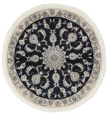 Nain Dywan Ø 100 Orientalny Tkany Ręcznie Okrągły Czarny/Biały/Creme (Wełna, Persja/Iran)