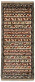 Turkmeński Dywan 86X200 Orientalny Tkany Ręcznie Chodnik Ciemnobrązowy/Czarny/Brązowy (Wełna, Persja/Iran)