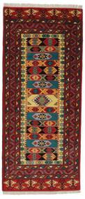 Turkmeński Dywan 85X194 Orientalny Tkany Ręcznie Chodnik Czarny/Ciemnobrązowy (Wełna, Persja/Iran)