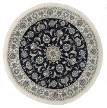 Nain Dywan Ø 140 Orientalny Tkany Ręcznie Okrągły Biały/Creme/Czarny (Wełna, Persja/Iran)