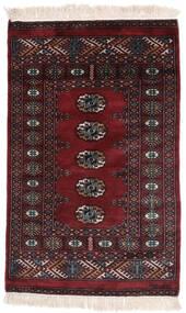 Pakistański Bucharski 2Ply Dywan 82X126 Orientalny Tkany Ręcznie Czarny/Beżowy (Wełna, Pakistan)