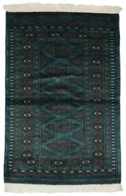 Pakistański Bucharski 3Ply Dywan 95X143 Orientalny Tkany Ręcznie Czarny/Biały/Creme (Wełna, Pakistan)