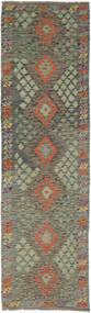 Kilim Afgan Old Style Dywan 81X304 Orientalny Tkany Ręcznie Chodnik Ciemnozielony/Ciemnobrązowy (Wełna, Afganistan)