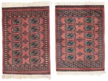 Pakistański Bucharski 2Ply Dywan 61X85 Orientalny Tkany Ręcznie Ciemnobrązowy/Czarny (Wełna, Pakistan)