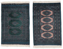 Pakistański Bucharski 2Ply Dywan 60X94 Orientalny Tkany Ręcznie Czarny/Beżowy (Wełna, Pakistan)