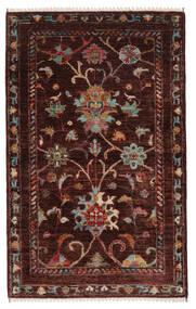 Ziegler Ariana Dywan 81X131 Orientalny Tkany Ręcznie Czarny/Ciemnobrązowy (Wełna, Afganistan)