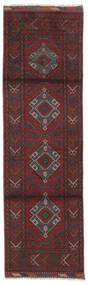 Afgan Dywan 74X248 Orientalny Tkany Ręcznie Chodnik (Wełna, Afganistan)
