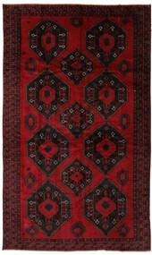 Beludż Dywan 250X420 Orientalny Tkany Ręcznie Duży (Wełna, Afganistan)