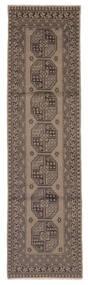 Afgan Dywan 84X293 Orientalny Tkany Ręcznie Chodnik Ciemnobrązowy/Biały/Creme (Wełna, Afganistan)