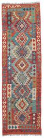 Kilim Afgan Old Style Dywan 85X288 Orientalny Tkany Ręcznie Chodnik (Wełna, Afganistan)