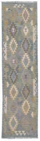 Kilim Afgan Old Style Dywan 83X304 Orientalny Tkany Ręcznie Chodnik (Wełna, Afganistan)