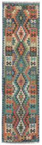 Kilim Afgan Old Style Dywan 81X295 Orientalny Tkany Ręcznie Chodnik (Wełna, Afganistan)